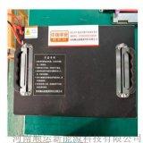 MID 电动工具锂电池 工业设备锂电池