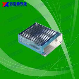 深圳艺宏鑫提供铝工业电源外壳 铝壳