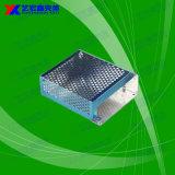 深圳藝宏鑫提供鋁工業電源外殼 鋁殼