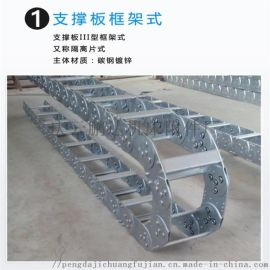 开挖导向钻机用不锈钢拖链 加强型钢制拖链 钢铝拖链