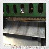 安平廠家推薦護欄用鋼板網隔離鋼板網