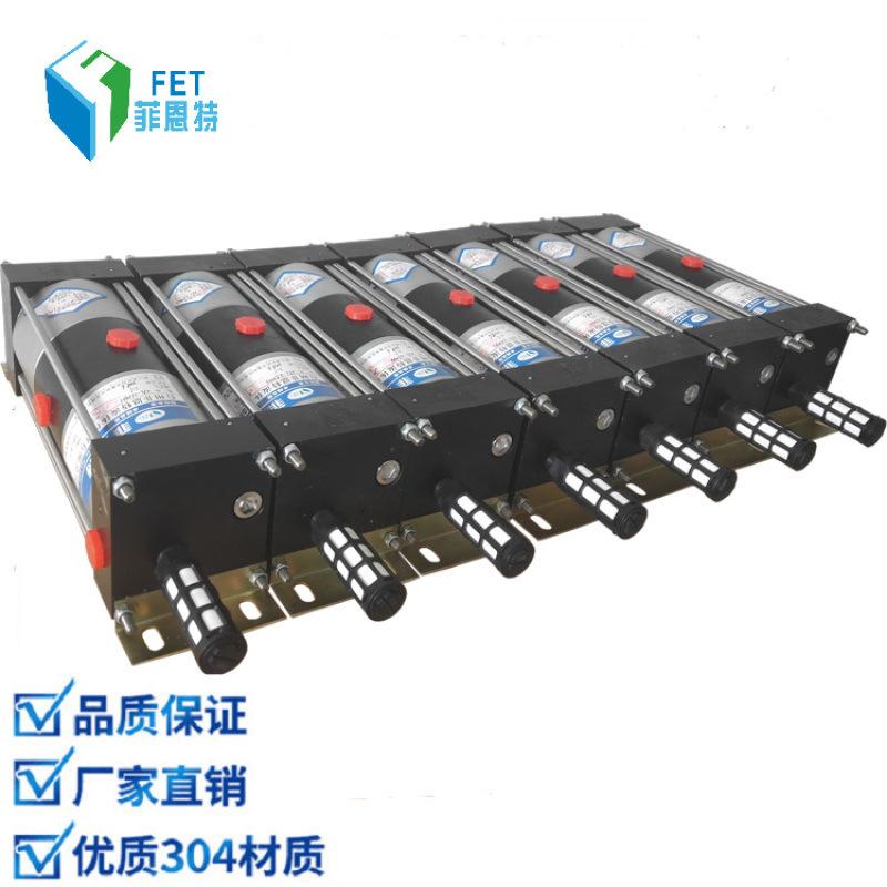 壓縮空氣增壓泵 氣壓放大器 氣動試壓機