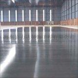 碳化矽高效耐磨耐用地坪,海口碳化矽地坪,海南宏利達