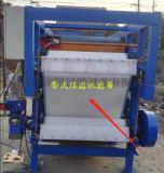 带式压滤机滤带