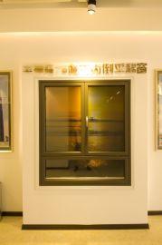佛山铝型材品牌厂家直销高端门窗系统|兴发铝业