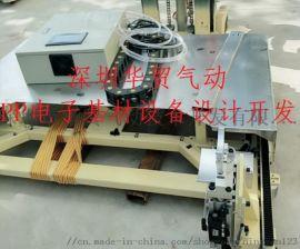 定做PP电子基材日本上胶机自动换卷装置