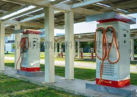 厂家直销国电南瑞汽车充电桩18008017672
