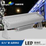 厂家直销 100W 大功率LED 户外景观投光亮灯