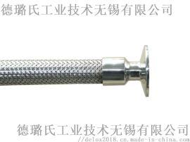 316L不锈钢金属软管 不锈钢波纹软管