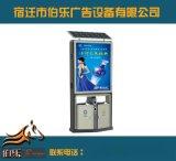 太陽能垃圾箱、滾動換畫面廣告垃圾箱