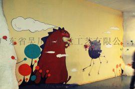 墙体彩绘画 艺术墙 幼儿园墙 主题墙