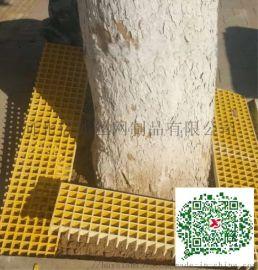 绿化塑料树池盖板批发价