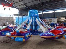 **自控升降飞机儿童游乐设备 新型游乐设施厂家直营