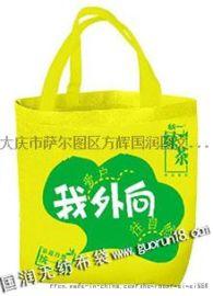 供应嫩江县无纺布袋,环保袋,购物袋,广告围裙等