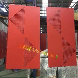 外牆氟碳鋁單板#¥#造型裝飾鋁單板