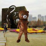 卡通服装生产厂家科尼卡通服装网红熊