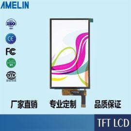 6寸TFT液晶屏 720X1280 显示屏