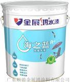 优质竹炭内墙涂料家装水性墙面漆厂家直供