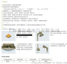 HRD92-50W 防爆**节能LED灯 CCS