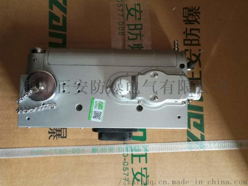 CJG10/100光干涉甲烷測定器