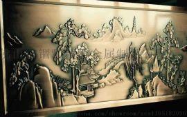 锢雅铝板浮雕工艺摆件 定制不锈的心意