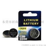 CR2016纽扣电池锂3V电子摩托汽车钥匙遥控圆形电池