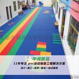 """北京幼儿园拼装地板多少钱,中润致远运动地板""""网红"""""""