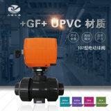 +GF+ 107型UPVC电动球阀 工业阀门