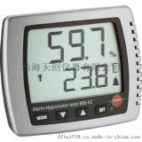 高精度温湿度表 testo608-H2温湿度表