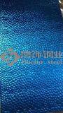 彩色不鏽鋼,不鏽鋼鏡面水波紋,寶石藍不鏽鋼鏡面板
