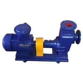 CYZ自吸式卸油泵 自吸防爆油泵