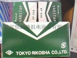 日本东京理工舍电力调整器VP-015A官方旗舰店