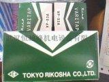 日本東京理工舍電力調整器VP-015A官方旗艦店