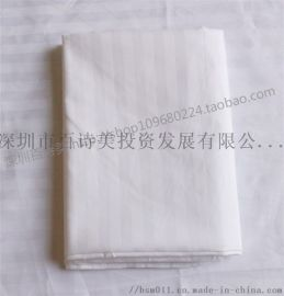 厂家直销纯棉美容床单订做
