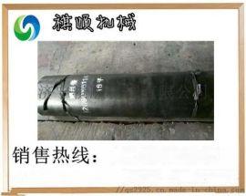 带式给煤机皮带 环形普棉阻燃胶带 给料机专用皮带