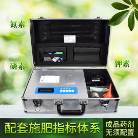 方科植物营养诊断仪,植物营养测定仪FK-ZY10