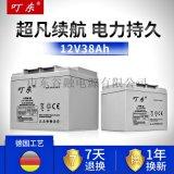 12V38AH免维护铅酸蓄电池