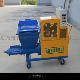 青海乳胶漆喷涂机防水材料喷涂机