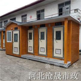 河北環保廁所-滄晟市政-河北移動廁所廠家