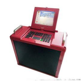 光学烟气分析仪(红外吸收法)LB-3010