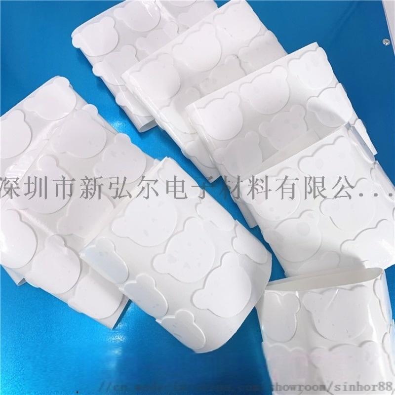 批发 3m4918超透明双面胶 可模切加工