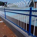鋅鋼護欄廠家、圍牆護欄定做、院牆鋅鋼護欄