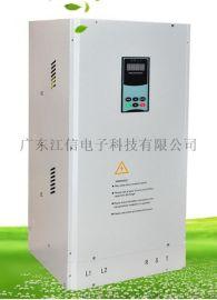 榨油机电磁加热控制器