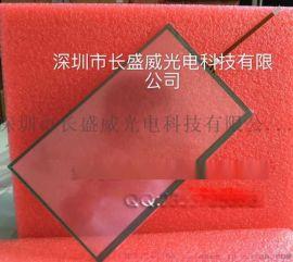 9寸工业级电阻屏 T010-1302-T250