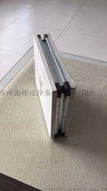 中钰金属面玻镁岩棉板 手工玻镁板
