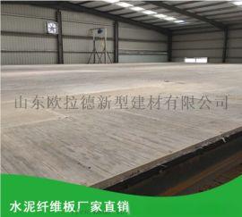 济南水泥纤维板厂家现货供应 钢结构夹层楼板
