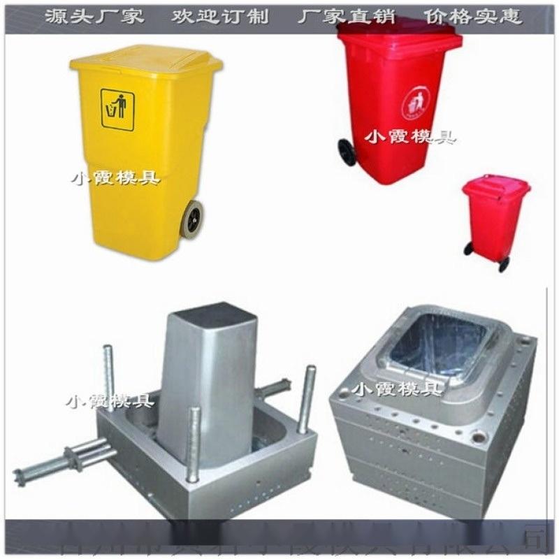 浙江注塑模具实力工厂注塑35升垃圾桶模具厂家推荐