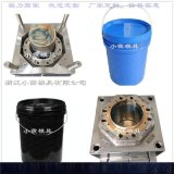 注射模具公司专业做10L防冻液桶塑胶模具厂家供应商