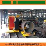 管子坡口機17年研發管道坡口機優質供應商