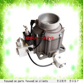 5.5-7.5KW进气阀AIV-25B-K